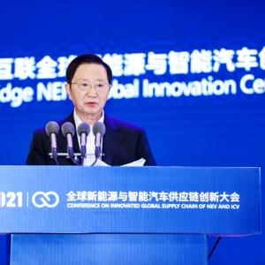 如何决胜电动化2.0时代?陈清泰强调了三大关键点